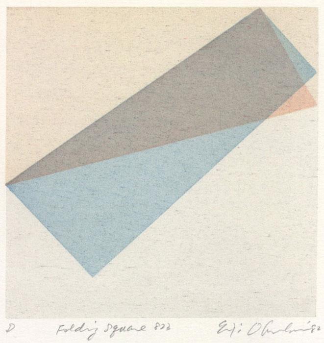 Eiji Okubo - 1982