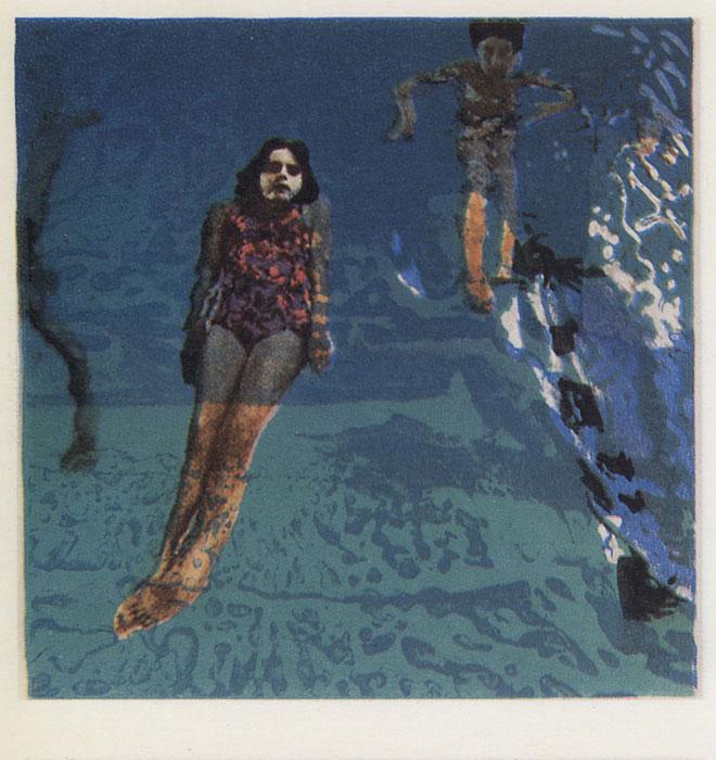 Elspeth Lamb - 1984