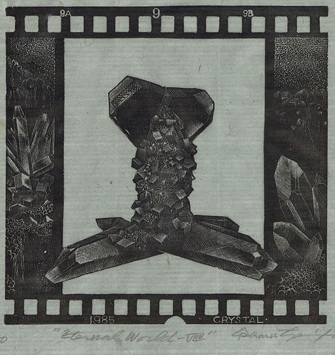 Osamu Saito - 1985