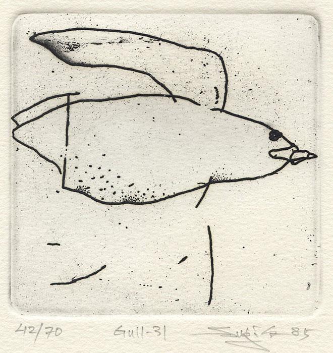 Koichi Sugihara - 1985