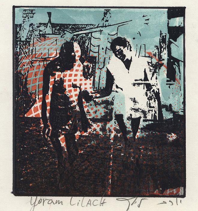 Yoram Lilach - 1988