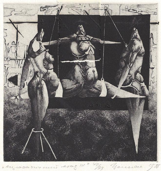 Ihor Podolchak - 1989