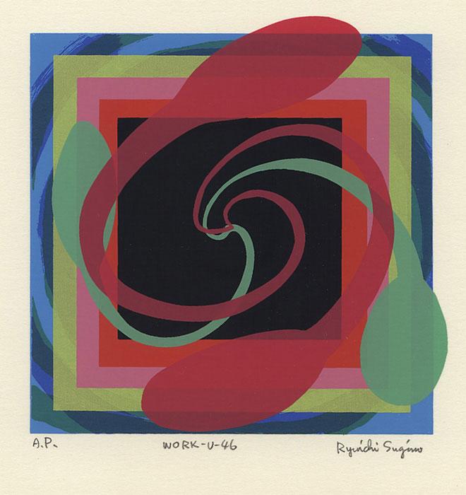 Ryuichi Sugino - 1993