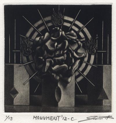 Jinan Kobayashi : «Monument '12-C»