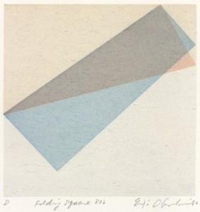 Eiji Okubo : «Folding square 823»