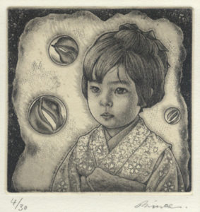 Minae Takada : «Dream of the glass»