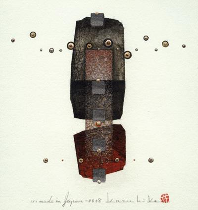 Kazuhiro Nakamoto : «Made in Japan – 0608»