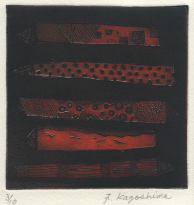 Fumie Kagoshima : «Pencil»