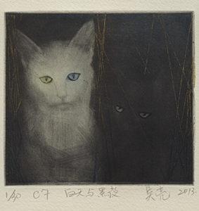 Wu Liang : «Day & night»