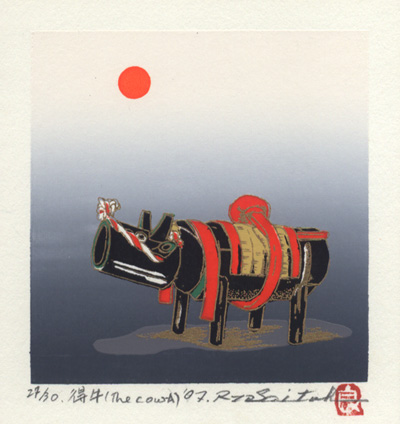 Ryo Saitoh : «The cow – A»