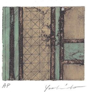 Yoshiko Tachibana : «Door – II»